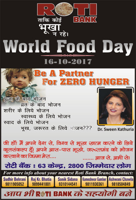 World Food Day - Dr Sween Kathuria